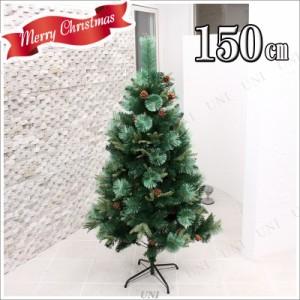 【SALE】 クリスマスツリー Funderful 150cmクリスマスツリー(プレミアムパイン/ヌード) 装飾 グリーンヌードツリー 飾りなし