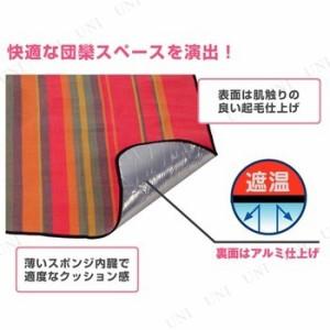LOGOS(ロゴス) ピクニックサーモマット(140×155cm) キャンプ用品 テント 敷物 アウトドア アウトドア用品 レジャー用品