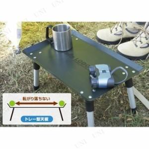 LOGOS(ロゴス) ハードマイテーブル-N キャンプ用品 折りたたみ アウトドア デスク 折り畳みテーブル 机 アウトドア用品 台