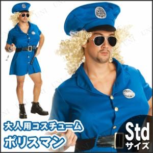 大人用ポリスマン 仮装 衣装 コスプレ ハロウィン 大人 メンズ パーティーグッズ おもしろ ネタ 男性用 ハロウィン スワット 警官