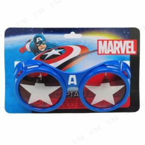 キャプテンアメリカ ゴーグルメガネ ハロウィン 衣装 プチ仮装 変装グッズ コスプレ パーティーグッズ おもしろメガネ めがね