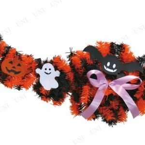 【取寄品】 ハロウィンスワッグ 装飾 パーティーグッズ ウォールデコ 壁掛け飾り