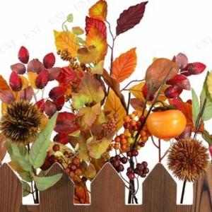 【取寄品】 秋の味覚垣根アレンジ パーティーグッズ・イベント用品 飾り 装飾品 店舗装飾 ディスプレイ POP お月見