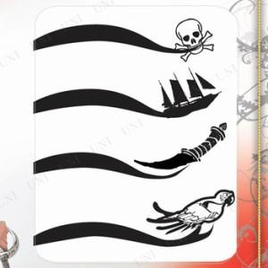 【SALE】 アイライナーキット 海賊 コスプレ 衣装 ハロウィン 海賊 タトゥーシール つけまつげ アイメイク ハロウィン 衣装 化粧