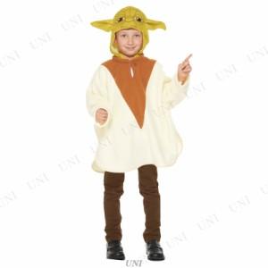 ルービーズ(Rubie's) 子ども用ヨーダポンチョ コスプレ 衣装 ハロウィン 仮装 子供 コスチューム キッズ 男の子 スターウォーズ