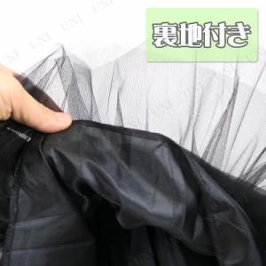 Patymo カラーパニエ ブラック コスプレ 衣装 ハロウィン 大人 ファッション レディース コート チュチュ パニエ ハロウィン 衣装