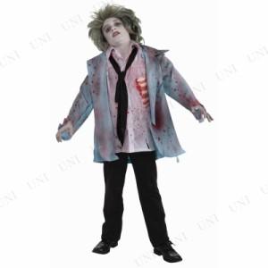 ゾンビボーイ 子供用 S ハロウィン 仮装 衣装 コスプレ コスチューム 子ども用 キッズ こども パーティーグッズ ホラー 怖