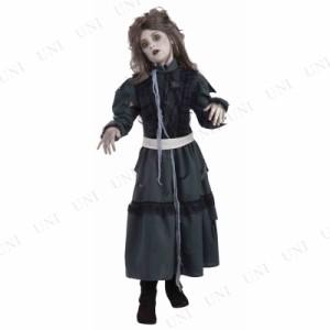 【SALE】 ゾンビガール 子供用 M ハロウィン 仮装 衣装 コスプレ コスチューム 子ども用 キッズ こども パーティーグッ