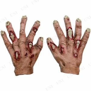 【SALE】 ゾンビグローブ 子供用 標準色 ハロウィン 衣装 プチ仮装 変装グッズ コスプレ パーティーグッズ 手袋 グロテス