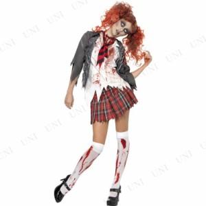 ハイスクールガール・ホラーゾンビ 大人用 XS 仮装 衣装 コスプレ ハロウィン コスチューム 大人 女性 女性用 レディース 怖い