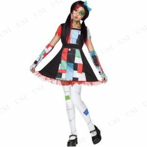 ラグドール 子供用 L ハロウィン 仮装 衣装 コスプレ コスチューム 子ども用 キッズ こども パーティーグッズ ゾンビ ホラ