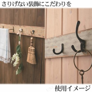 【取寄品】 アイアンフック 十字 ブラック 家具 インテリア 壁掛けフック コートハンガー 洋服掛け おしゃれ 壁面収納 壁掛け