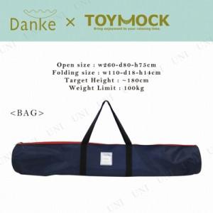 【送料無料】Danke TOYMOCK トイモック 自立式ハンモック ブルー×イエローチェック アウトドア用品 キャンプ用品 レ