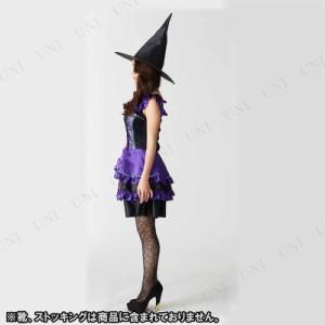【SALE】 TOKYO GIRLS COLLECTION パープルウィッチ 仮装 衣装 コスプレ ハロウィン 大人 コスチューム 女性 魔女 魔法使い