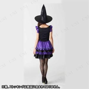 【SALE】 TOKYO GIRLS COLLECTION パープルウィッチ 仮装 衣装 コスプレ ハロウィン 用 大人 コスチューム レディース 魔女