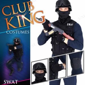 CLUB KING SWAT(スワット) 仮装 衣装 コスプレ ハロウィン 大人 コスチューム メンズ ポリス 警察 大人用 男性用 パーティーグッ