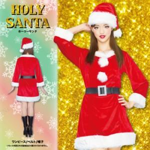 d41d9a0cdafe4 サンタ コスプレ ホーリーサンタ コスプレ 衣装 服 レディース ワンピース コート サンタ コスチューム 女性 長袖 上着