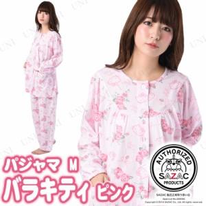サザック(SAZAC) バラキティパジャマ ピンク M ファッション レディース キャラクター パジャマ 部屋着 ルームウェア 寝巻き