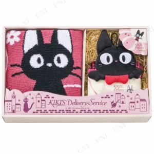 【取寄品】 タオル製バスマット&お手拭きセット 贈り物 プレゼント ギフトセット おしゃれ