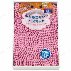 【取寄品】 バスマットM 贈り物 プレゼント ギフトセット おしゃれ