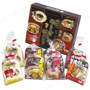 【取寄品】 九州ラーメン味めぐり KK-20 贈り物 プレゼント ギフトセット 麺類・穀物 食品