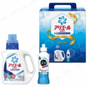 【取寄品】 アリエールホームセット PGCA-AV 贈り物 プレゼント ギフトセット 洗剤