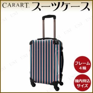 【送料無料】【取寄品】 CARART(キャラート) アートスーツケース フレーム4輪 31L 機内持込サイズ ベーシック ストライプ ネイビー×レッ