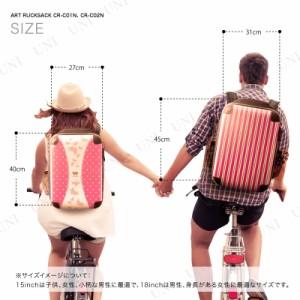 【送料無料】【取寄品】 CARART(キャラート) アートリュックサック M ビジネス ナイト ライトブラウン ファッションバッグ 鞄