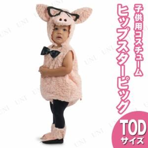 9d0c2163fb9bc ヒップスターピッグ ベビー用 L コスプレ 衣装 ハロウィン 仮装 子供 動物 アニマル 赤ちゃん !!