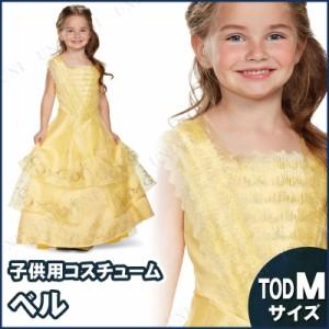 0366f7dc42d49  送料無料 !! ベル 舞踏会ドレス プレステージ 子供用 Toddler M 衣装