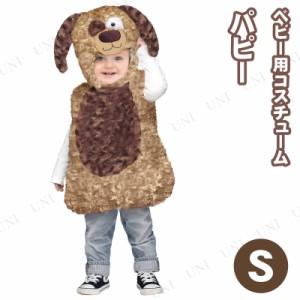 4d80d4f73f55f パピー ベビー用 S コスプレ 衣装 ハロウィン 仮装 子供 動物 アニマル 赤ちゃん 服 コスチューム !