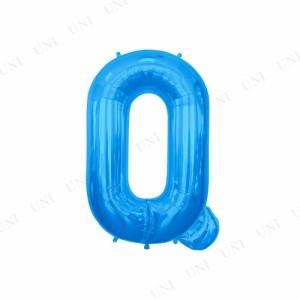 """【取寄品】 16""""プレミアムレターバルーン ブルー Q パーティーグッズ パーティー用品 イベント用品 バースデーパーティー 誕生会"""