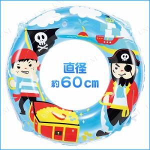 【取寄品】 海賊 浮き輪 60cm プール用品 ビーチグッズ 海水浴 水物 浮輪 うきわ ウキワ 水遊び用品 浮き輪 子供 子供
