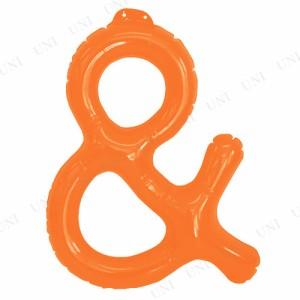 【取寄品】 エアポップレターバルーン オレンジ &(アンド) パーティーグッズ パーティー用品 イベント用品 バースデーパーティー