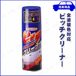 【取寄品】 ピッチクリーナー カー用品 ケア用品 メンテナンス用品 ワックス 洗車用品 コーティング剤