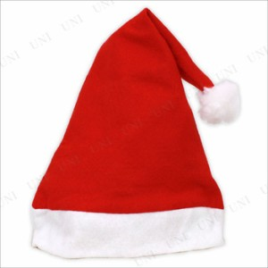 サンタ帽子 大人用 クリスマス コスプレ サンタ 変装グッズ 仮装 小物 ハット かぶりもの