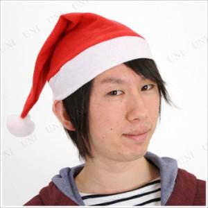 サンタ帽子 大人用 クリスマス コスプレ 変装グッズ 仮装 小物 ハット かぶりもの