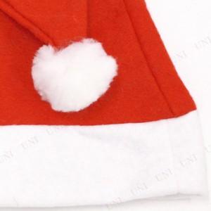 サンタ帽子 子供用 サンタ コスプレ 帽子 キッズ クリスマス 仮装 グッズ 変装グッズ 小物 かぶりもの 子ども用 こども