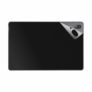 スキンシール Lenovo Tab P11 Pro 【各種】【PDA工房】