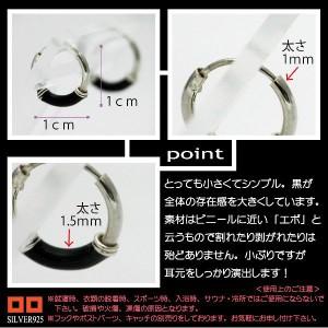 1.0cmx1.0cm カラーエポワンポイントシルバーピアス a-39-1e