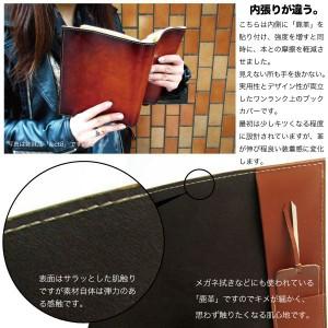 ブックカバー 文庫本 牛革 手染め ぼかし染め スタンプ 文字入れ サービス 日本製 S lbcts5l