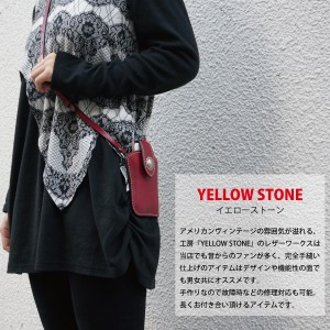 スマホケース 革 手縫い仕上げ ショルダーストラップタイプ iPhone6対応 ys-sc1