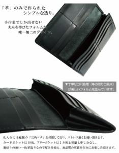 長財布 革 日本製 牛革 ハンドメイド ロングウォレット 小銭入れ無し ys8