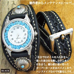 腕時計 革 ハンドメイド 手縫い 手編み レザーウォッチ クォーツ リアルストーン SILVER925 コンチョ ブレスレット 日本製 ダブル ysw4