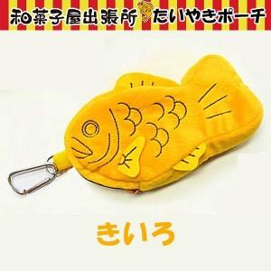 きいろ(WAGY-0128)