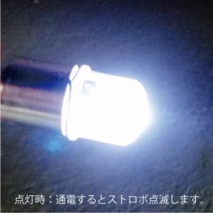 5249 LED エアバルブ キャップ ホワイト 発光 1個 自転車 自動車 ATV バギー 二輪 三輪 トライク ポケバイ 白