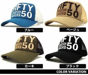 【P20倍】【送料無料】キャップ 『50』立体ロゴ&刺繍入り シンプル メッシュキャップ 全4色 cap-988