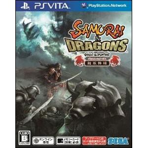 【新品】PS VITAソフト サムライ&ドラゴンズ デラックスパッケージ版 龍族降臨 (セ