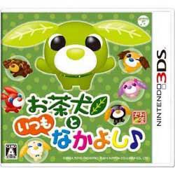 【2月21日発送★新品★送料無料メール便】3DSソフト お茶犬といつもなかよし