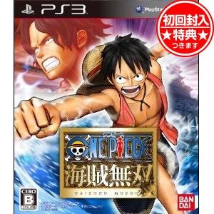 【初回生産分ダウンロードコード封入】PS3ソフト ワンピース 海賊無双 通常版